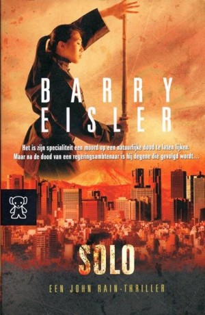Barry Eisler ~ Solo